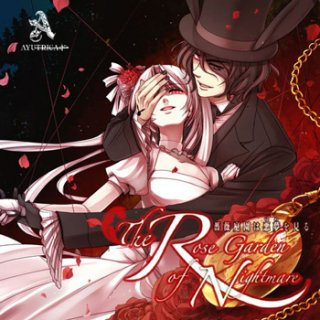The Rose Garden of Nightmare【AYUTRICA】