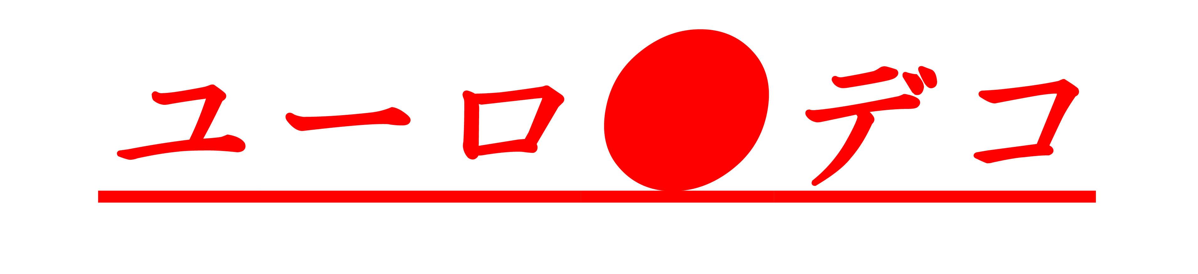 eurodeco