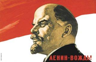 Lenin leader!/レーニン リーダー!