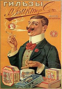 Cigarette wrappers of Victorson,Moscow/Victorson タバコ広告ポスター(モスクワ)