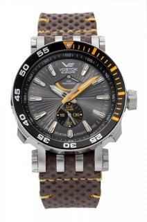 ENERGIA エネルギア powerreserve brown
