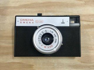 LOMO SMENA 8M*箱、当時の取扱説明書なし