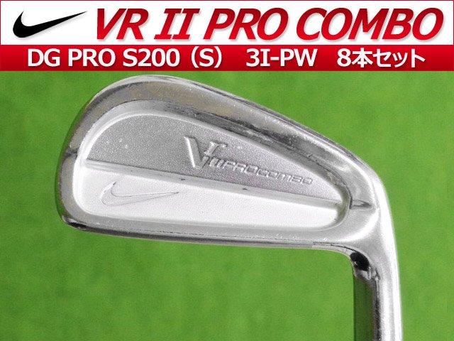 【7.0-7.5】VR II PRO COMBO アイアン DG PRO S200 MCC青白 3I-PW 8本セット