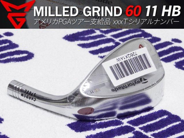 【新品】MILLED GRIND サテン 60度 11 HB ウェッジ 307.0-307.5g xxxTシリアルヘッド シリアルステッカー