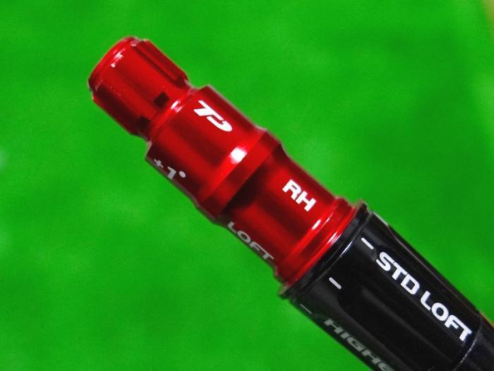 【新品】R9/R11/R11S/RBZ適合 FCTスリーブ 赤 ウッド .335 1.0度 7g【未市販プロト】