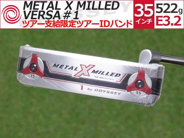【新品】METAL X MILLED VERSA #1 35インチ 522g E3.2 HC付属【ツアーIDバンド】