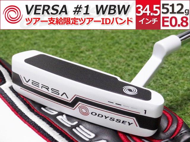 【新品】VERSA #1 WBW(白/黒/白) 34.5インチ 512g E0.8 HC付属【ツアーIDバンド】