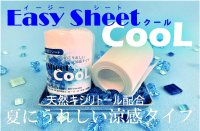 Easy Sheet CooL
