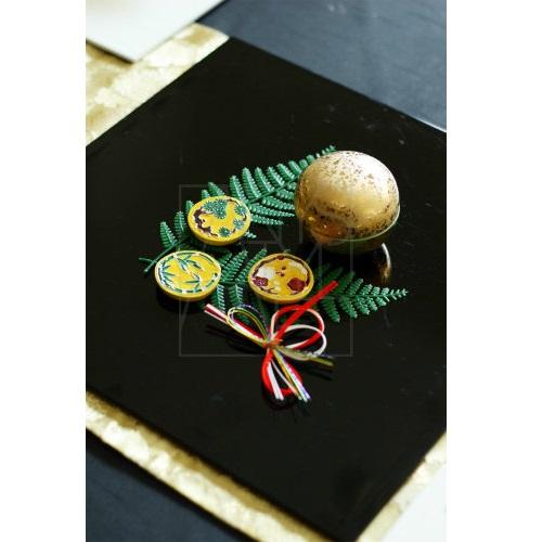 【清水焼】お箸置き5個セット/黄ことぶき