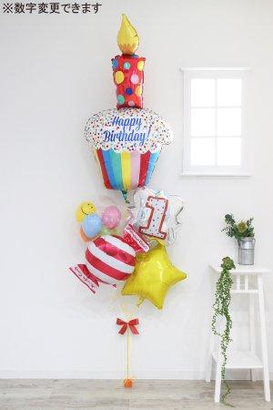 【バルーン】ブライトバースデーカップケーキブーケ(ナンバー入り)