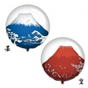【バルーン】富士山風船(ダブルバルーン)