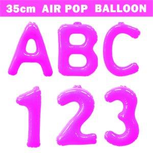 【バルーン】エアポップ バルーン ピンク