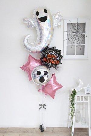 【バルーン】ハロウィン オーロラゴースト&ピンクブーケ