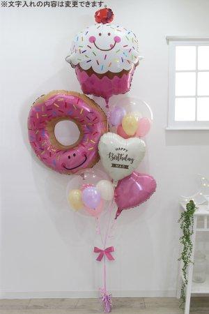 【バルーン】スプリンクルドカップケーキ&グレーズドドーナツブーケ(名入れ・文字入り)