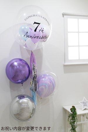 【バルーン】タッセルバルーン(フリンジバルーン) プラネットブーケ