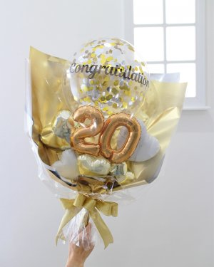 【バルーン】成人式 ゴールドコンフェッティコングラッツバンチ(花束タイプ)(ナンバー入り)