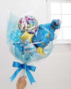 【バルーン】クッキーモンスターバンチ(花束タイプ)