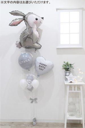【バルーン】ウッドランドバニーブーケ(名入れ・文字入り)