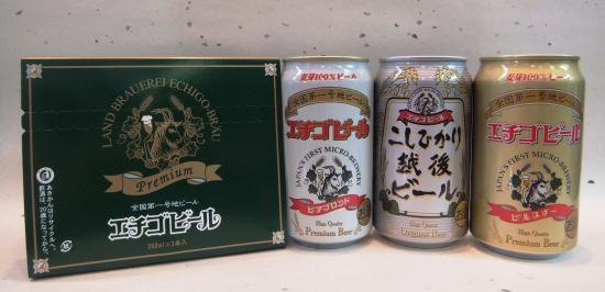 エチゴビール ベストセレクション 350ml×3本セット