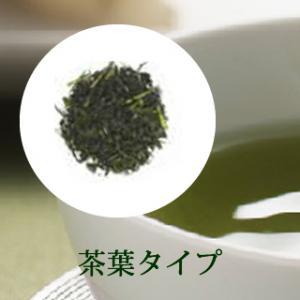茶葉タイプ