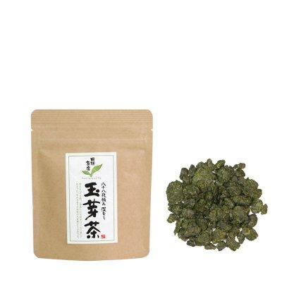 【数量限定】玉芽茶(茶葉)