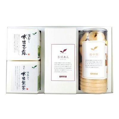 最中(大・小)/小豆あん/水出し煎茶/水出し玉露 ギフト M4-290A