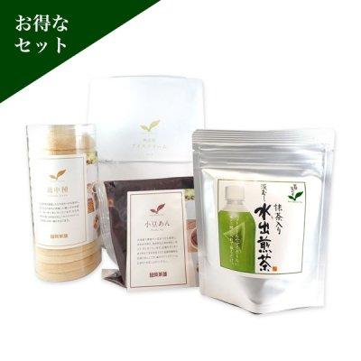 【数量限定/送料無料】無添加アイスクリーム ミルク/最中種(大)/小豆あん/水出し煎茶(小) セット M4-330C