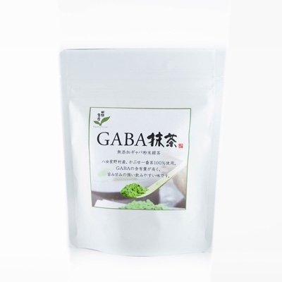 GABA抹茶