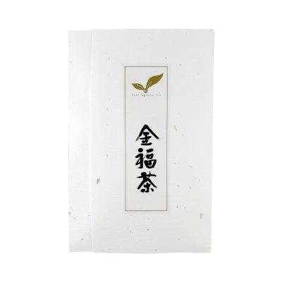 【数量限定】金福茶(金箔入り昆布茶)