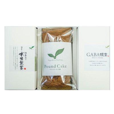GABA抹茶/パウンドケーキ/水出煎茶 G3-320A