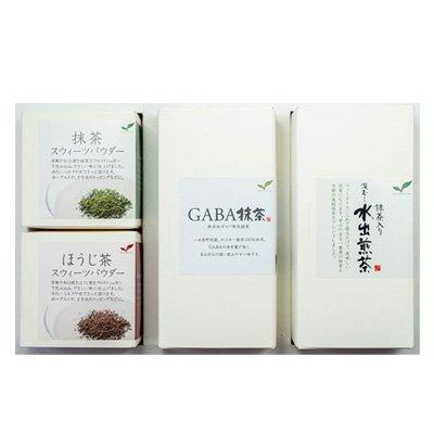GABA抹茶/水出煎茶/スイーツパウダー2種 G4-300A