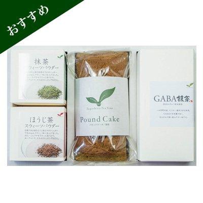 GABA抹茶/パウンドケーキ/スイーツパウダー2種 G4-370A