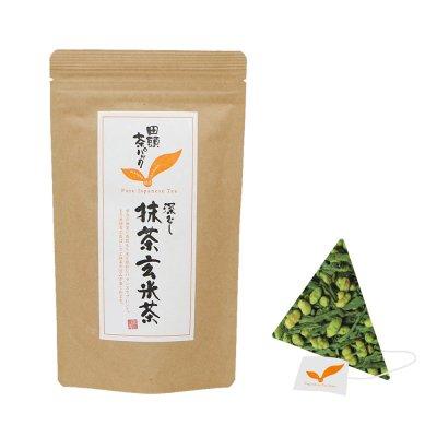 抹茶玄米茶(ティーバッグ)