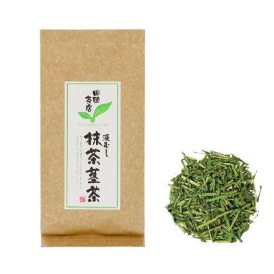 抹茶茎茶 100g(茶葉)
