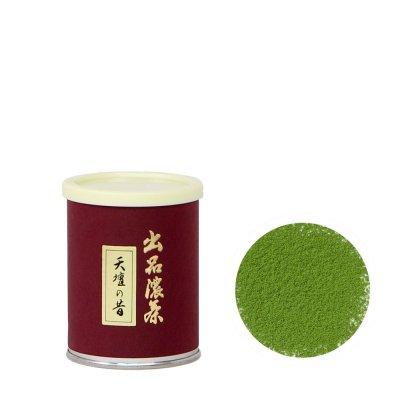 天壇の昔(京都宇治) 40g