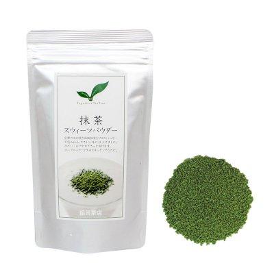 抹茶スウィーツパウダー(100g入)