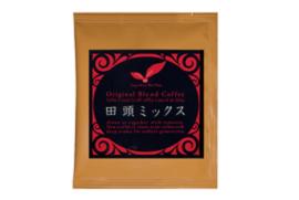 ドリップバックコーヒー 田頭Mix