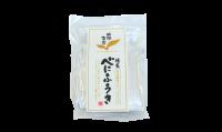 べにふうき緑茶スティックタイプ 0.6g×20本