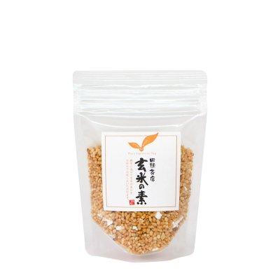 玄米のもと 90g