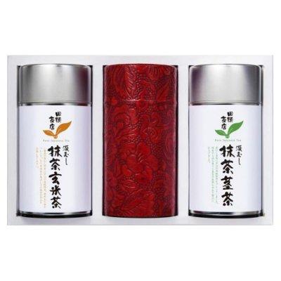 抹茶茎茶/抹茶玄米茶/深むし煎茶 ギフト T3-520A