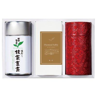 深むし煎茶/抹茶茎茶/プレーンサブレ ギフト T3-450E