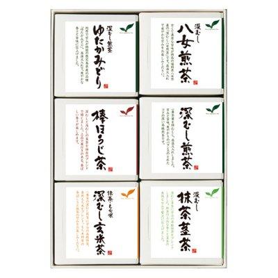 ゆたかみどり/棒ほうじ茶/抹茶玄米茶/八女煎茶/深むし煎茶/抹茶茎茶 ギフト B-330B