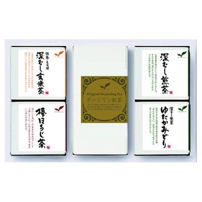 棒ほうじ茶/深むし煎茶/ゆたかみどり/抹茶玄米茶/ダージリン紅茶 ギフト T3-280K