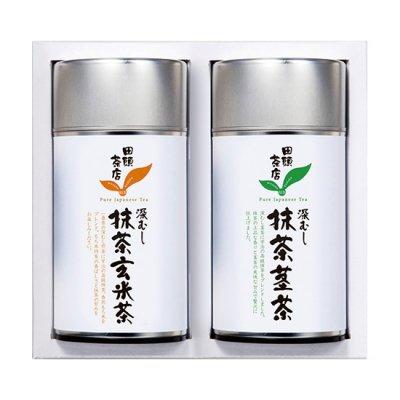 抹茶玄米茶/抹茶茎茶 ギフト T2-265C