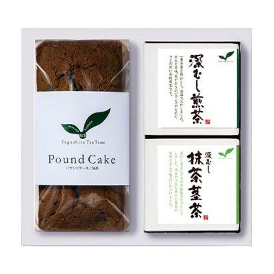 抹茶パウンドケーキ/深むし煎茶/抹茶茎茶 ギフト T2-245F
