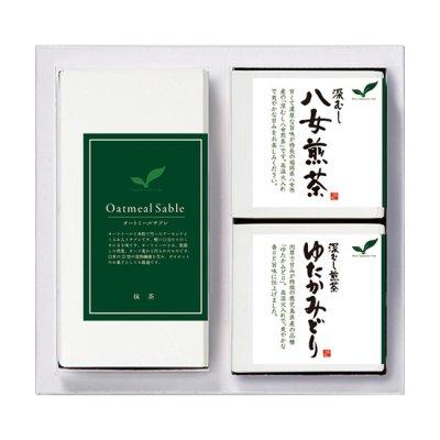 抹茶サブレ/八女煎茶/ゆたかみどり ギフト T2-175G