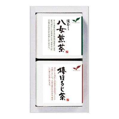 八女煎茶/棒ほうじ茶 ギフト T1-120E