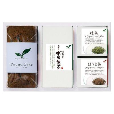 抹茶パウンドケーキ/抹茶スウィーツパウダー/ほうじ茶スウィーツパウダー/水出し煎茶 ギフト T3-300Q
