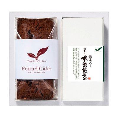 ほうじ茶パウンドケーキ/水出し煎茶 ギフト T2-195M