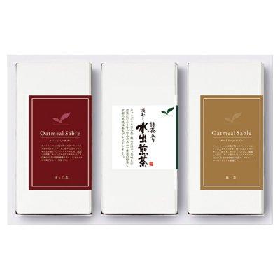 ほうじ茶サブレ/プレーンサブレ/水出し煎茶 ギフト T3-180R
